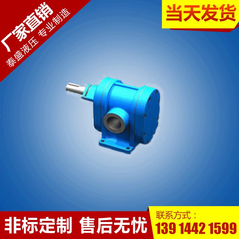 WXB-B630型卧式低噪音大流量斜齿油泵