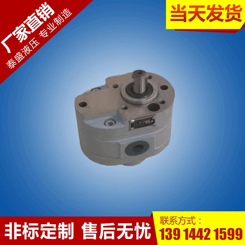DLCB低压多联齿轮泵