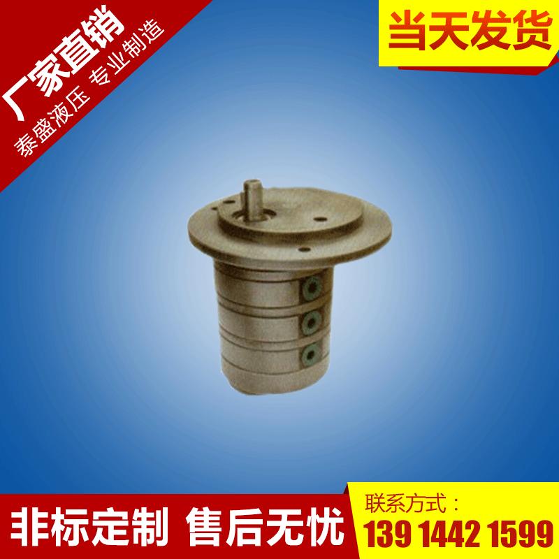 CB-B3TF三联齿轮油泵