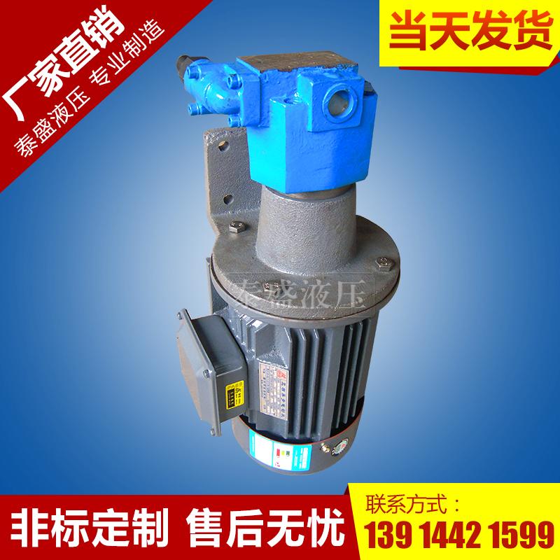 BB-B10YZL摆线转子油泵电机组