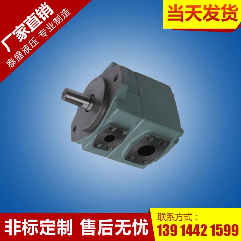 FPV2R2-26高压低噪音叶片泵