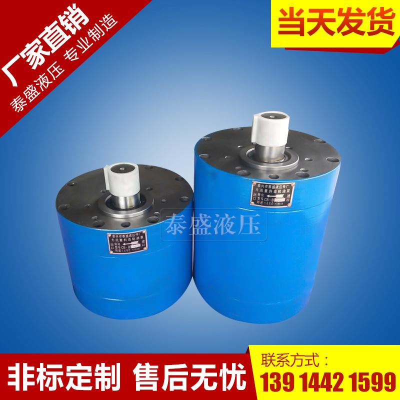 CB-B250低噪音大流量齿轮油泵