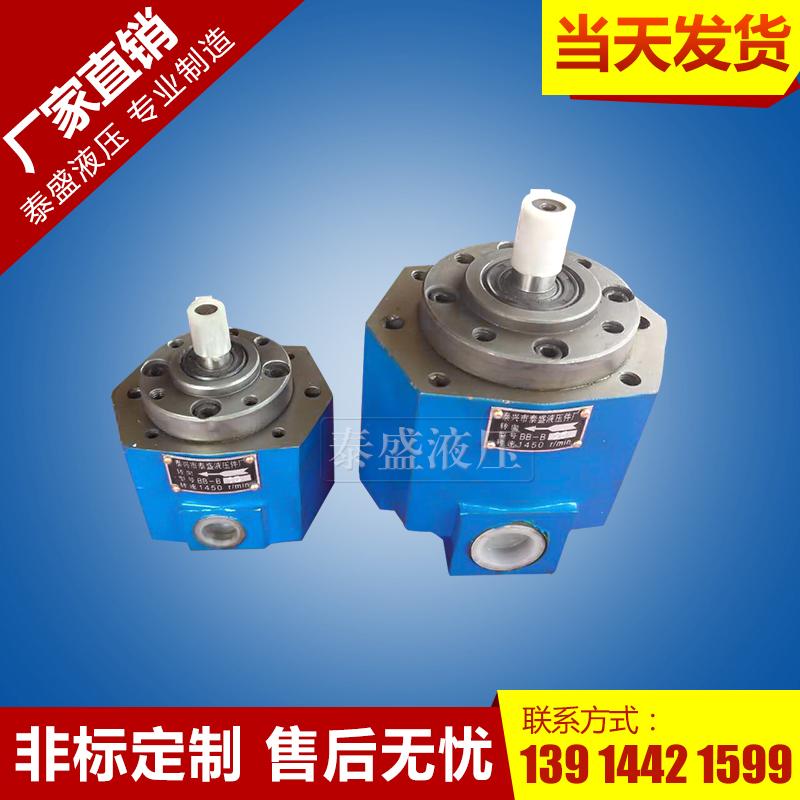 BB-B20摆线齿轮油泵