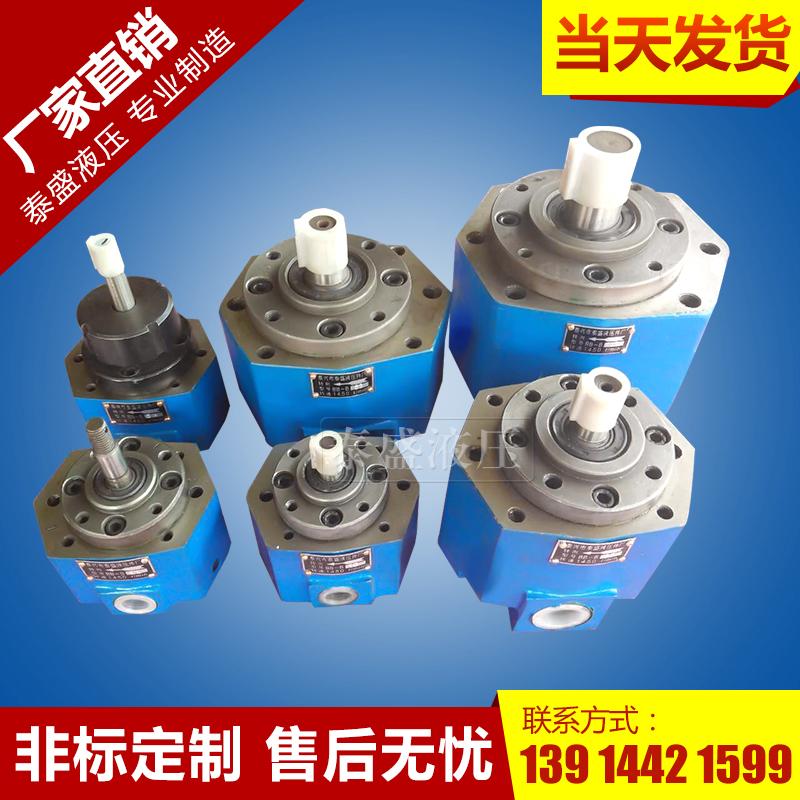 BB-B80摆线齿轮油泵