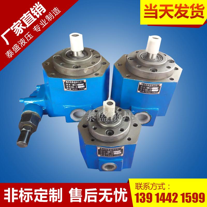 BB-B80Y摆线油泵