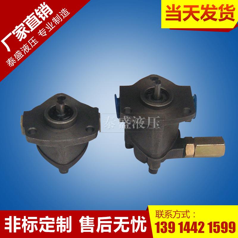 SBRB-3摆线润滑油泵