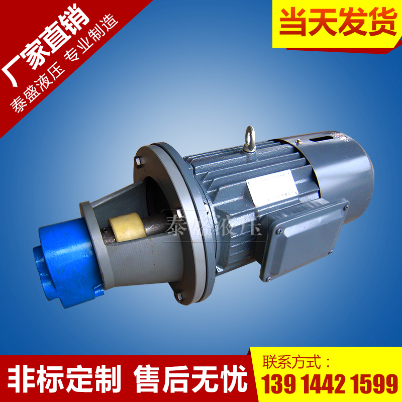 CB-B⊹JZ卧式齿轮油泵电机组
