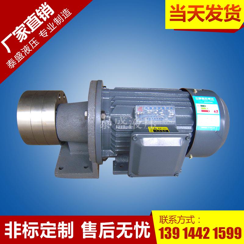 不锈钢齿轮泵电机组