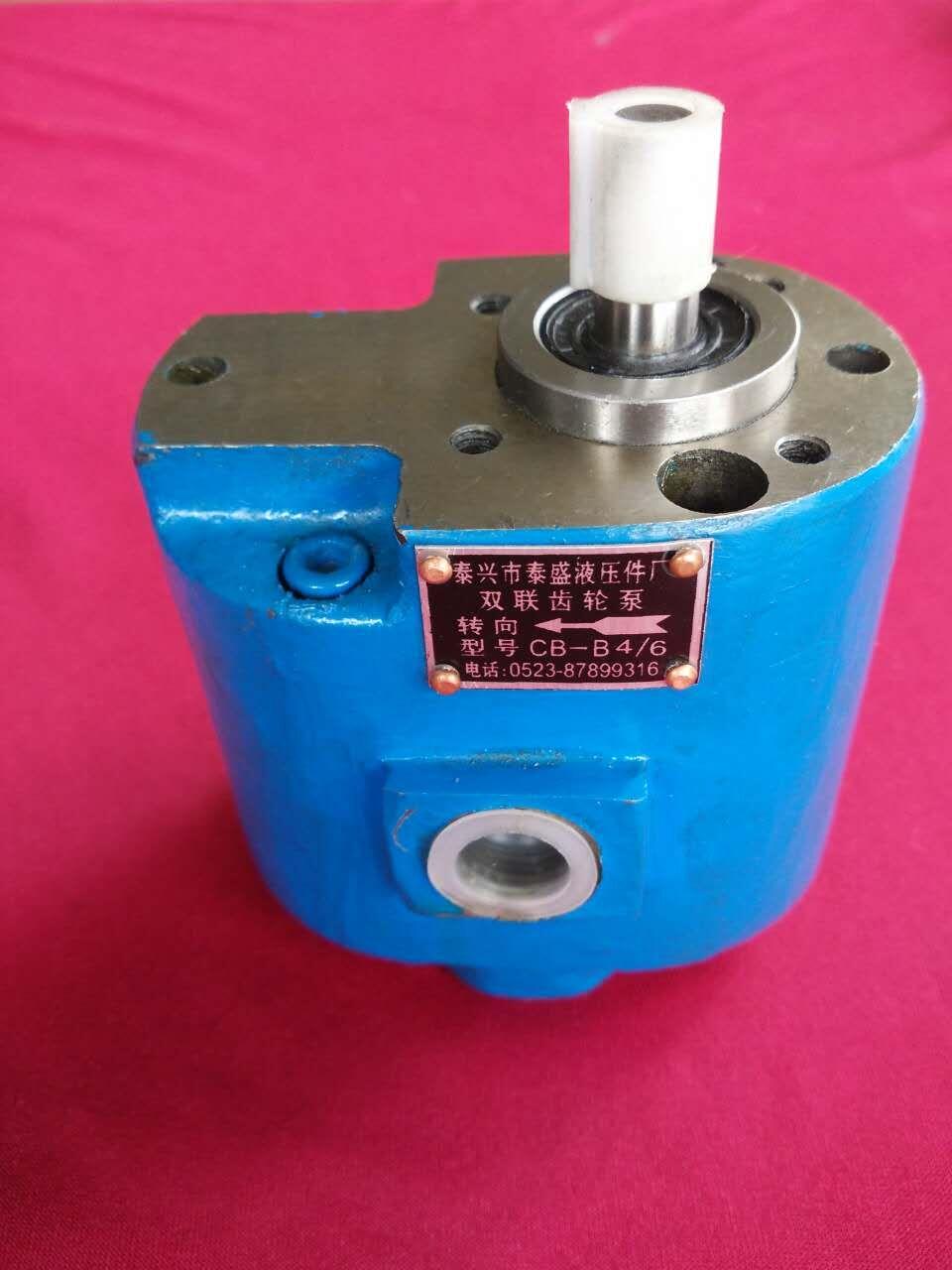 CB-B双联齿轮油泵纺织机械用油泵
