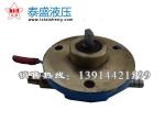 小型齿轮泵