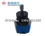 BB-B6GW高温齿轮油泵