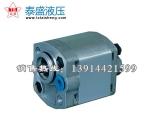 CBKT-G.H╱0.63╱0.8╱1.2╱1.6╱2.1高压小排量齿轮油泵