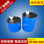 CB-B600型低噪音大流量齿轮油泵