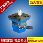 BB-B40摆线齿轮油泵