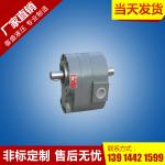 DCB-B2.5/4低压多联齿轮油泵