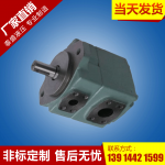 FPV2R1-8高压低噪音叶片泵
