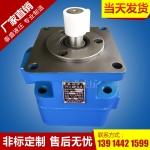 YB1-100双联叶片泵