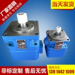 YB1-6.3型叶片泵
