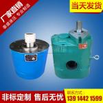 DCB-B160-FL低噪音大流量齿轮泵(椭圆形)
