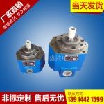 BB-B4摆线齿轮油泵