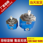 BB-B50摆线齿轮油泵