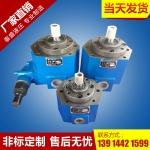 BB-B4Y摆线齿轮油泵