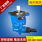 BB-B16YR摆线油泵