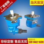 BB-B25YR直插式摆线油泵