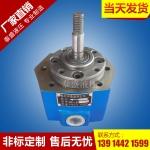 BB-B10摆线润滑油泵