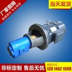 CB-B⊹JZ立卧双联齿轮油泵电机组
