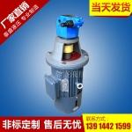 S-A立式摆线齿轮油泵电机装置