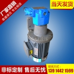 BB-B⊹YJZ立卧式摆线油泵电机组