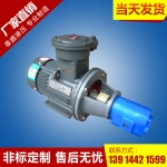 CB-B⊹JZ立卧式双联泵防爆电机组