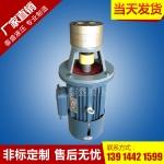 CBA-B不锈钢化工泵电机组