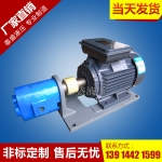 CB-B⊹JZ双联齿轮油泵电机组(卧式)
