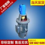 LBZ立式双联齿轮油泵电机组