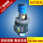 LBZ-⊹立式大流量齿轮油泵电机组