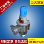LBZ立式齿轮泵防爆电机组