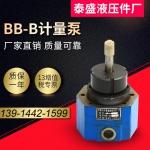 天津BB-BNH1聚氨酯泵计量泵胶水油泵